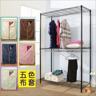【BuyJM】黑烤漆鐵力士強固型附布套三層雙桿衣櫥(120x45x180CM)