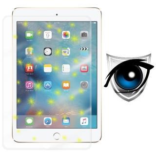 【D&A】Apple iPad mini 4 日本9H抗藍光增豔螢幕貼