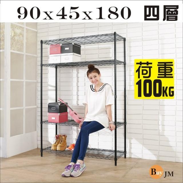 【BuyJM】黑烤漆90x45x180cm強固型鎖接管加高四層架-波浪架