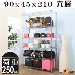 【BuyJM】超荷重型90x45x210CM鐵力士六層加高鍍鉻層架/波浪架