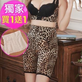 【魔莉莎獨家特惠1+1】台灣製560丹超顯瘦S曲線豹紋高腰封束褲(K015)