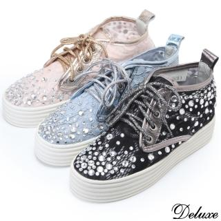 【Deluxe】真皮優雅蕾絲水鑽厚底休閒鞋(黑★粉★藍)