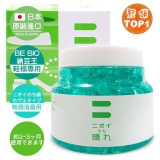 【日本原裝】BE BIO納豆王-鞋櫃專用-除臭防黴150g-1入(日本納豆菌淨化專利技術)