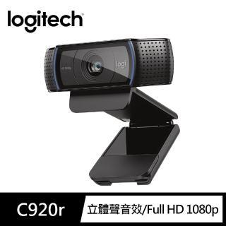 【Logitech 羅技】HD Pro 網路攝影機 C920r