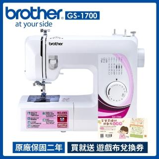 【日本brother】實用型縫紉機 GS-1700