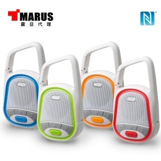 【MARUS馬路】NFC防潑水運動型FM藍牙喇叭+免持通話(MSK-92)