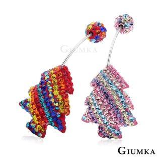 【GIUMKA】耶誕樹造型鋼針耳環  甜美淑女款 單邊單個價格 MF04105(六款任選)