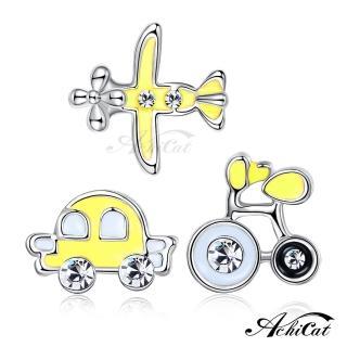 【STEVEN YANG】正白K飾「旅行的意義」耳針式耳環 G5042(黃色)