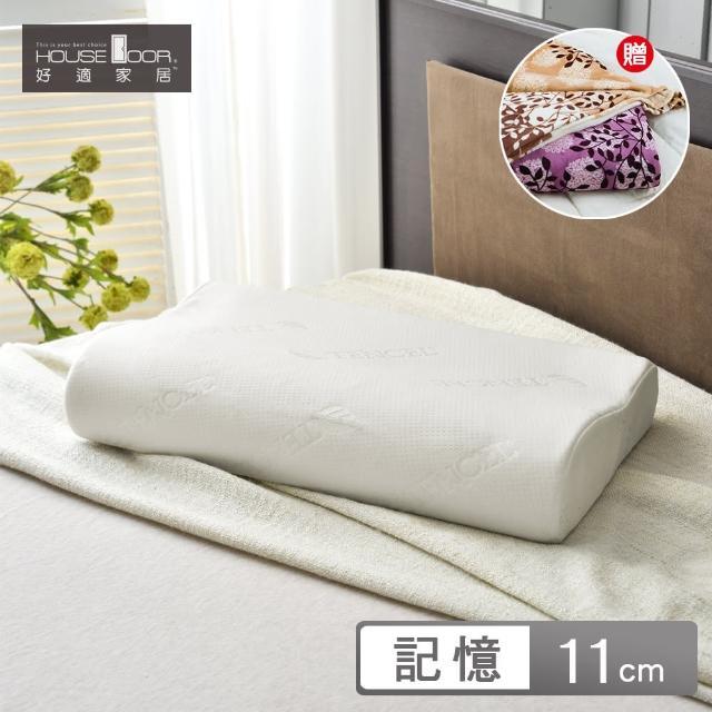 【House Door】親水性模塑天絲記憶枕-大工學枕(一入)