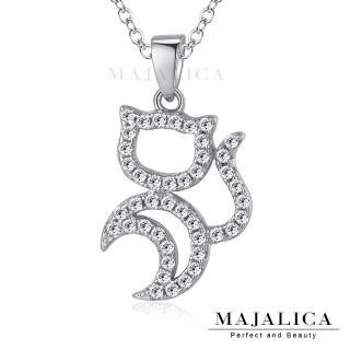 【Majalica】俏皮貓項鍊 925純銀 八心八箭  PN5017-1(銀色)