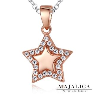 【Majalica】小星星項鍊 925純銀 八心八箭  PN5018-2(玫金)