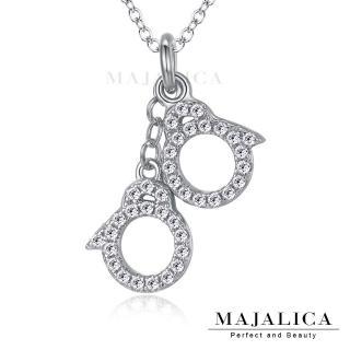 【Majalica】環環相扣項鍊 925純銀 八心八箭  PN5019-1(銀色)