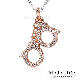 【Majalica】環環相扣項鍊 925純銀 八心八箭  PN5019-2(玫金)