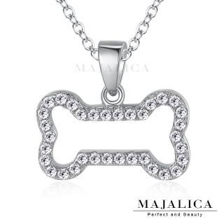 【Majalica】骨頭項鍊 925純銀 八心八箭  PN5020-1(銀色)