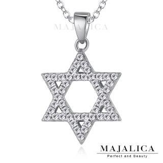 【Majalica】魔法星項鍊 925純銀 八心八箭  PN5026-1(銀色)