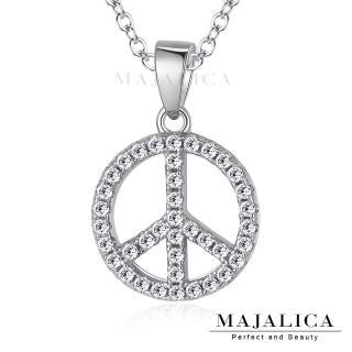 【Majalica】和平項鍊 925純銀 八心八箭  PN5027-1(銀色)