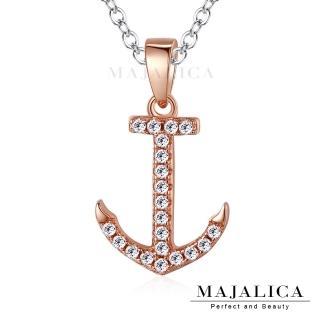 【Majalica】船錨項鍊 925純銀 八心八箭  PN5029-2(玫金)