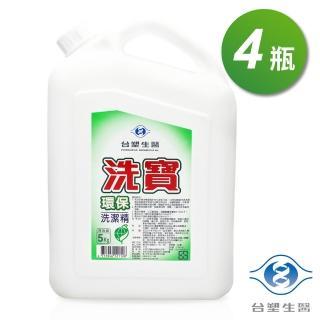 【台塑生醫】洗寶環保洗潔精 洗碗精 5kgX4入
