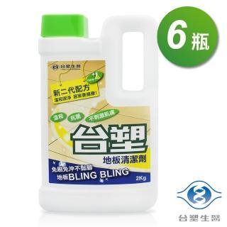【台塑生醫】地板清潔劑2kgX6入