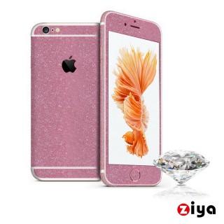 【ZIYA】iPhone6S 4.7吋 粉鑽機身保護貼(閃耀奪目 Bling Bling)