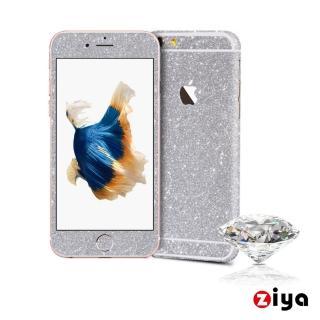 【ZIYA】iPhone6s Plus 5.5吋 粉鑽機身保護貼(閃耀奪目 Bling Bling)