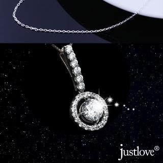 【justlove璀璨配飾】心火925純銀鑲嵌2.5克拉八心八箭施華洛世奇水晶鑽墜子項鍊鎖骨鍊(銀 NL-0029)