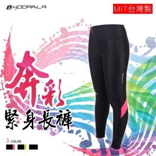 【HODARLA】男女奔彩緊身長褲-緊身褲 慢跑 路跑 內搭褲(黑桃紅)