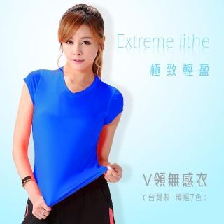【HODARLA】女無感V領短T -T恤 抗UV 涼感(藍)