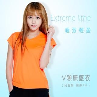 【HODARLA】女無感V領短T -T恤 抗UV 涼感(陽光橘)