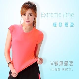 【HODARLA】女無感V領短T -T恤 抗UV 涼感(螢光粉)