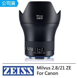 【ZEISS】Milvus 2.8/21 ZE For Canon(公司貨)