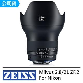 【ZEISS】Milvus 2.8/21 ZF.2 For Nikon(公司貨)
