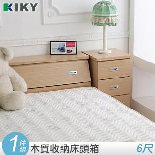 【KIKY】麗莎6尺床頭箱-不含床底.床墊(白橡/胡桃)