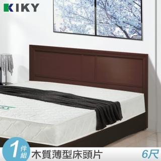 【KIKY】凱莉6尺床頭片-不含床底.床墊(白橡/胡桃)