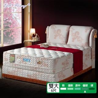 【姬梵妮】皇爵雙層三線機能型獨立筒雙人加大6尺床墊