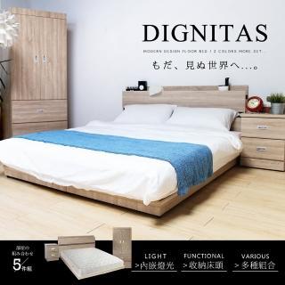 【H&D】DIGNITAS狄尼塔斯梧桐色房間組(5件組)