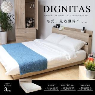 【H&D】DIGNITAS狄尼塔斯梧桐色房間組(3件組)