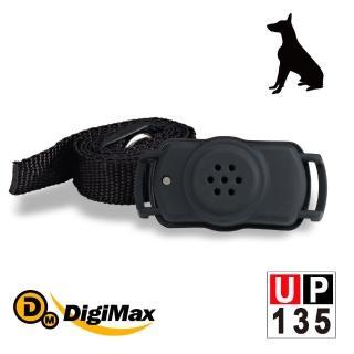 【DigiMax】★UP-135 寵物行為訓練項圈