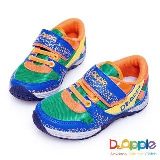 【Dr. Apple 機能童鞋】歡樂巧克力米繽紛休閒童鞋(藍)