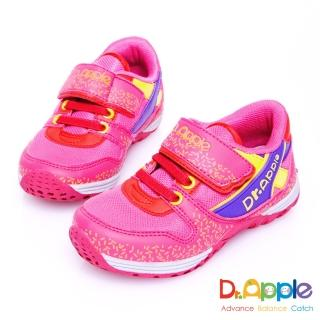 【Dr. Apple 機能童鞋】歡樂巧克力米繽紛休閒童鞋(粉)