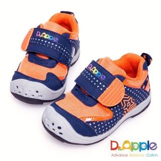【Dr. Apple 機能童鞋】星光閃耀俏皮可愛小童鞋(藍)