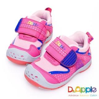【Dr. Apple 機能童鞋】星光閃耀俏皮可愛小童鞋(粉)
