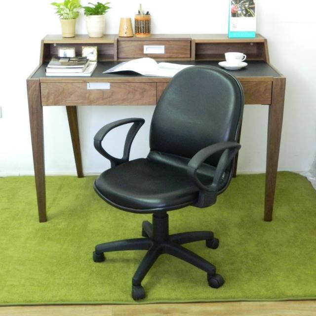 【時尚屋】蘭斯辦公椅(FG5-HE-18)