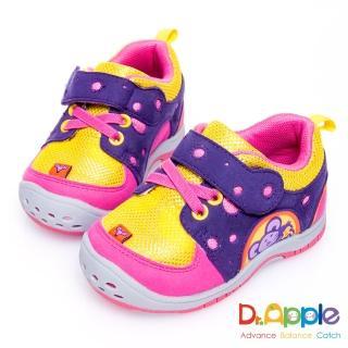 【Dr. Apple 機能童鞋】美味乳酪與貪吃老鼠俏皮小童鞋(粉)