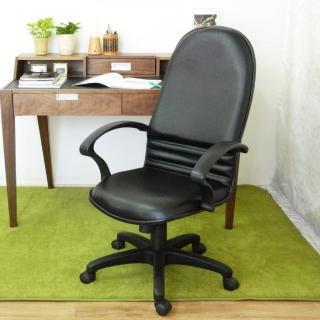 【時尚屋】歐文高背辦公椅(FG5-HF-55)