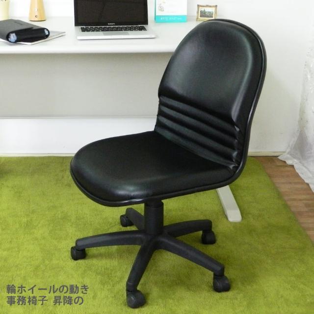 【時尚屋】奧伯倫無扶手辦公椅(FG5-HE-34)