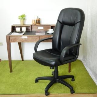 【時尚屋】喬丹高背辦公椅(FG5-HB-25)