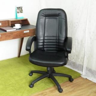 【時尚屋】傑伊高背辦公椅(FG5-HB-17)