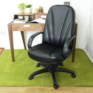 【時尚屋】梅森高背辦公椅(FG5-HF-20)