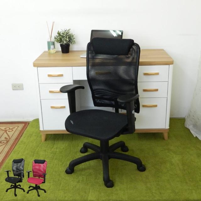 【時尚屋】基諾二功能高背網布辦公椅(FG5-HA-99)